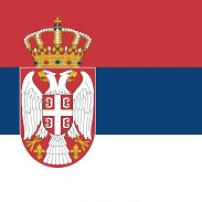(20050317) Признание от Велика ложа на Сърбия и Черна гора