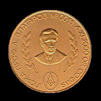 (20111207) Бележки 2 – ПРАВАТА ЛИНИЯ