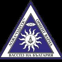 (20110429) Позиция на с.л. Одесос