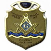 (19980608) В МЕДИИТЕ: Масонска ложа в Русе