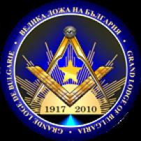 (20150602) Поздрав от ВЛнаБ