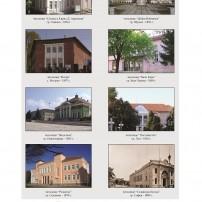 ГРАДЕЖ: Читалищната дейност в България