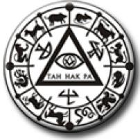 """(20100916) Покана за10-годишнината от внасяне на Светлина в Ложа """" Тан Нак Ра """" - Ориент Добрич"""