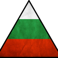 ГРАДЕЖ: За основата на българската пирамида