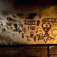 ГРАДЕЖ: Загадъчната съдба на древните българи