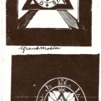 ГРАДЕЖ: Обреда Болдуин на Седемте Степени от Времето Незапомнено в Бристол Δ