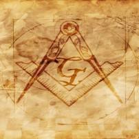 ГРАДЕЖ: Орденът на Ери Δ