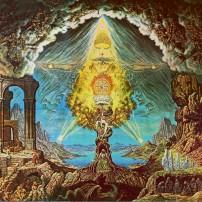 ГРАДЕЖ: Гностицизъм