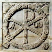 ГРАДЕЖ: Епископ Симеон – Книга за качествата