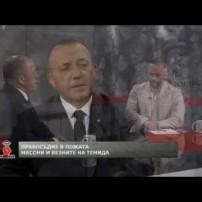 (20160730) В МЕДИИТЕ: Телевизионно участие на Най-Високоуважаемия Стар Велик Майстор на ВЛССПЗБ - Брат Румен Ралчев - клип