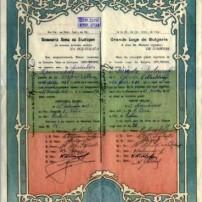 ГРАДЕЖ: Великата ложа на България – 1917-1941 г.