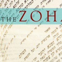 ГРАДЕЖ: The Zohar – Michael Laitman, PhD