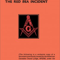 ГРАДЕЖ: THE RED SEA INCIDENT Δ