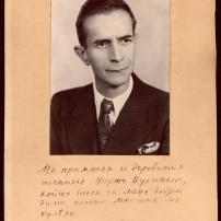 ГРАДЕЖ: Николай Райнов – Богомилски легенди 1912 Δ