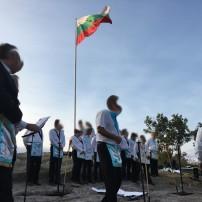 (20170823) Орфически ритуал на Белинташ (+ГАЛ)