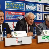 "(20170920) Pressconference ""20 years Grand Lodge of Ancient Free & Accepted Masons of Bulgaria"" (+GAL) (+AUD) (+VID)"