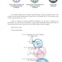 (20171205) Позравително писмо до ВЛ на Куба