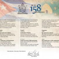 (20171201) Покана за 158 години ВЛ на Куба