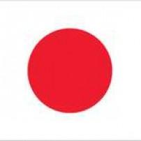 (19990327) Признание от Велика ложа на свободните и приети зидари на Япония