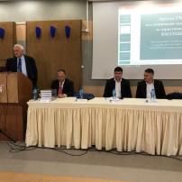 (20180928-29) Международна масонска конференция (+ГАЛ)
