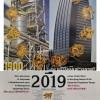 (20190109) Честита Нова година 2019 от Национално обединени Велики ложи на България!