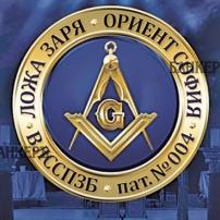 (20140410) В МЕДИИТЕ: Изложба показва тайните на масонството у нас