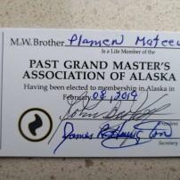 (20190208) Доживотно членство на НВУ ВМ Бр. Пламен в Асоциацията на Старите Велики Майстори на Аляска