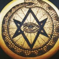 ГРАДЕЖ: Тълкуване на пламтящата звезда