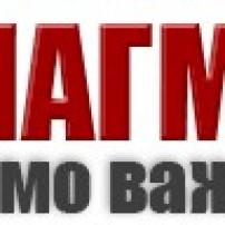 (20170406) В МЕДИИТЕ: Проф. Румен Ралчев: Книгата ни ще научи депутатите как да работят за България (+ГАЛ)