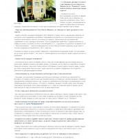 (20101220) В МЕДИИТЕ: В дома на Яворов ще показваме що е то масон