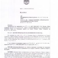 (20150331) Жалба до ВБС от с.л. Тримонциум