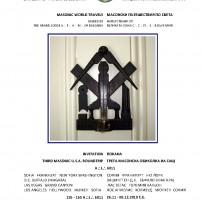 (20101018) МАСОНСКИ ПЪТЕШЕСТВИЯ ПО СВЕТА