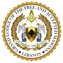 (20200630) Participation in the work of Chouf Lodge #6, Grand Lodge of the F & A M of Lebanon