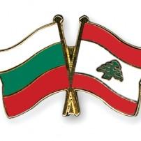 (20190309) Признание към Велика ложа на свободните и приети зидари на Ливан