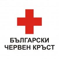 (20201025) 142 години Български Червен кръст служи на хората