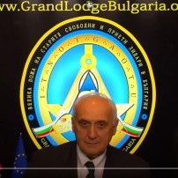 (20201224) Video season greetings from GL AF&AM in Bulgaria by the IPGM MW Bro Plamen Mateev