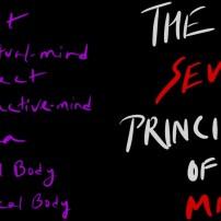 ГРАДЕЖ: Седемте принципа на човека според окултизма